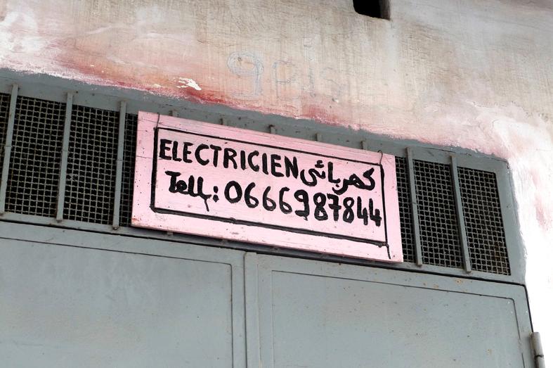 FCG_electricien_rabat