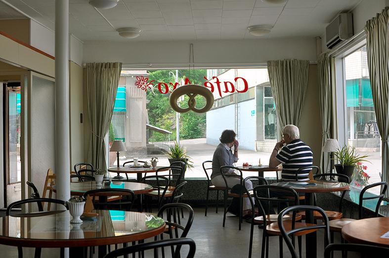 FCG_Finland_Parainen_Cafe_Axo